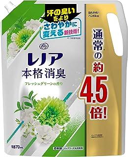 Lenor Super Deodorant 1WEEK Fabric Softener, Fresh Green, Refill, Approx. 4.5 Times
