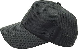 [ろしなんて工房] 帽子 アメリカンキャップ SP255 吸汗メッシュ545M 大きいサイズOK [日本製]