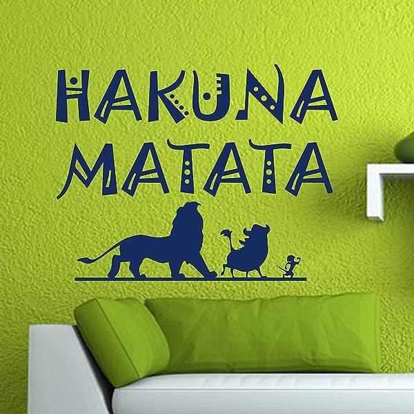 Wall Decals Hakuna Matata Wall Decal Lion King Simba Timon Pumbaa Walt Disney Vinyl Sticker Home Room Bedroom Decor Nursery Poster Art Mural Made In USA