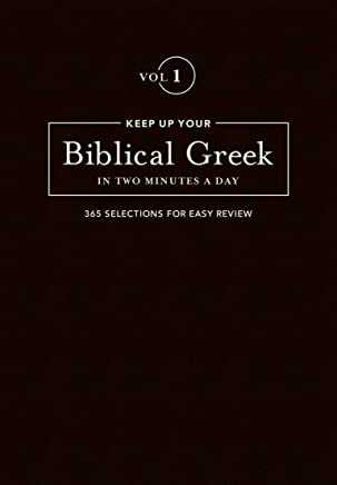 Keep Up Your Biblical Greek in Two Minutes a Day: 365 Selections for Easy Review