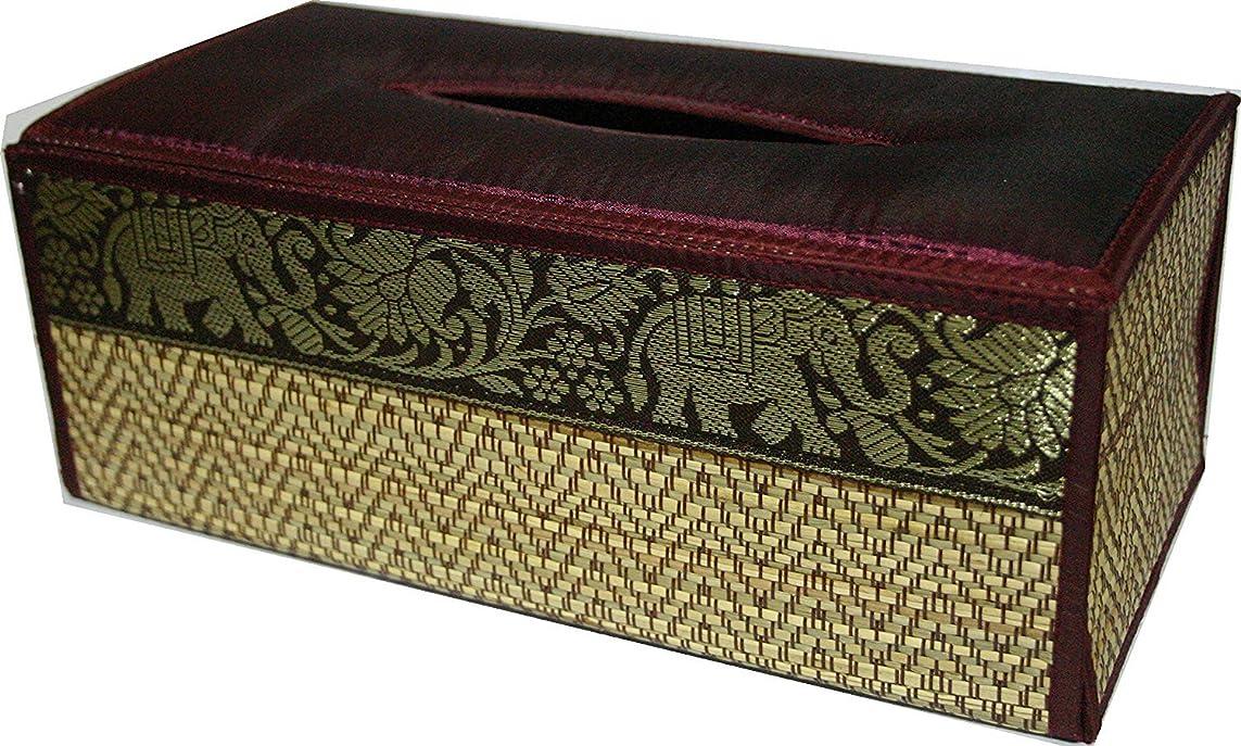 押す軍団裸Handmade Thai Woven Straw Reed Rectangular Tissue Box Cover with Silk Elephant Design 5x3.7x10.2 Inch