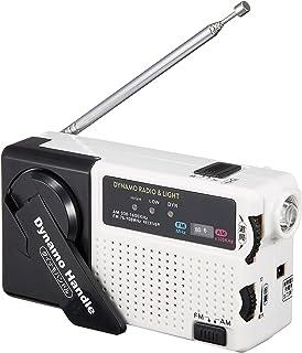 ラジオが聞けて、手回し機能搭載 リチウム電池内臓側のラジオライト SIR-131