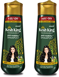 Kesh King Scalp And Hair Medicine Anti Hairfall Shampoo, 200ml and Kesh King Scalp And Hair Medicine Anti Hairfall Shampoo, 340ml