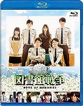 JAPANESE TV DRAMA Library War BOOK OF MEMORIES JAPANESE AUDIO , NO ENGLISH SUB.
