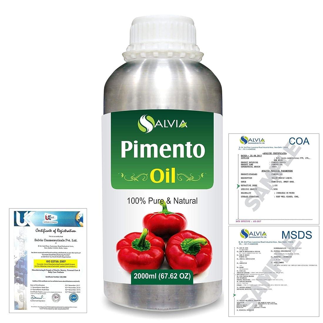 奇跡的な高さマーケティングPimento (Pimenta dioica) 100% Natural Pure Essential Oil 2000ml/67 fl.oz.