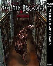 表紙: In THE ROOM (ヤングジャンプコミックスDIGITAL) | 安田剛助