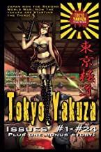 Tokyo Yakuza: Issues #1 - #24 (Tokyo Yakuza Anthology)