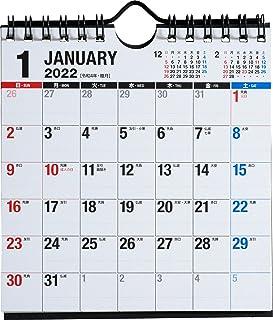 高橋 2022年 カレンダー 卓上 B6変型 E156 ([カレンダー])