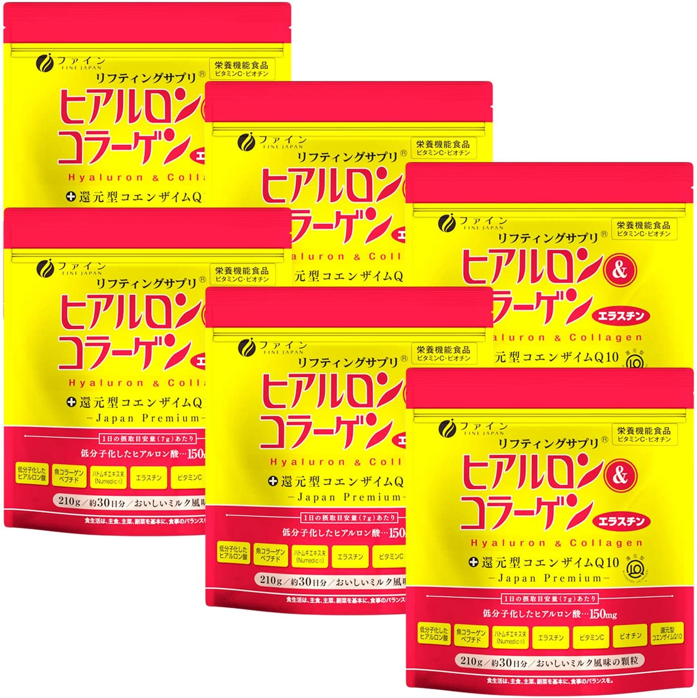 FINE Japan Hyaluronic Collagen Limited time sale + Approx. Max 62% OFF 30- 210g Ubiquinol x