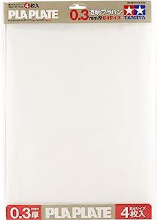 タミヤ 楽しい工作シリーズ No.191 透明プラバン 0.3mm厚 B4サイズ 4枚入 工作素材 70191