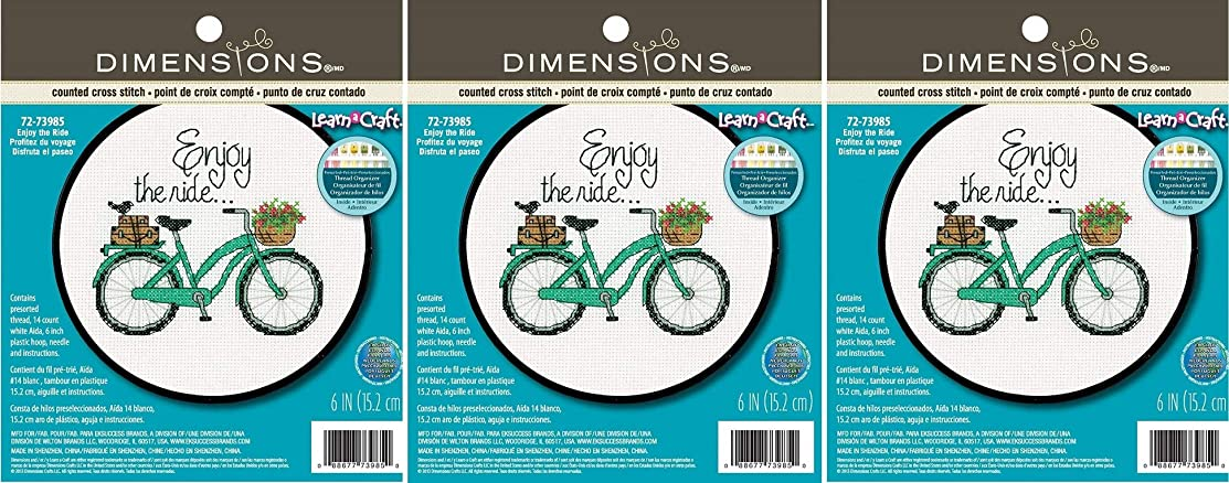 Dimensions ''Enjoy The Ride'' Counted Cross Stitch Kit for Beginners, White 14 Count Aida Cloth, 6'' D (3 Pack)