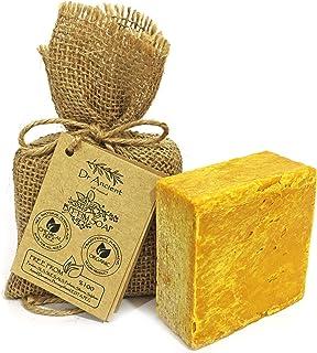 Organische natürliche vegane traditionelle handgemachte antike Bittim Seife - Anti-Schuppen, Haarausfall, antibakteriell - Keine Chemikalien, reine Naturseifen!