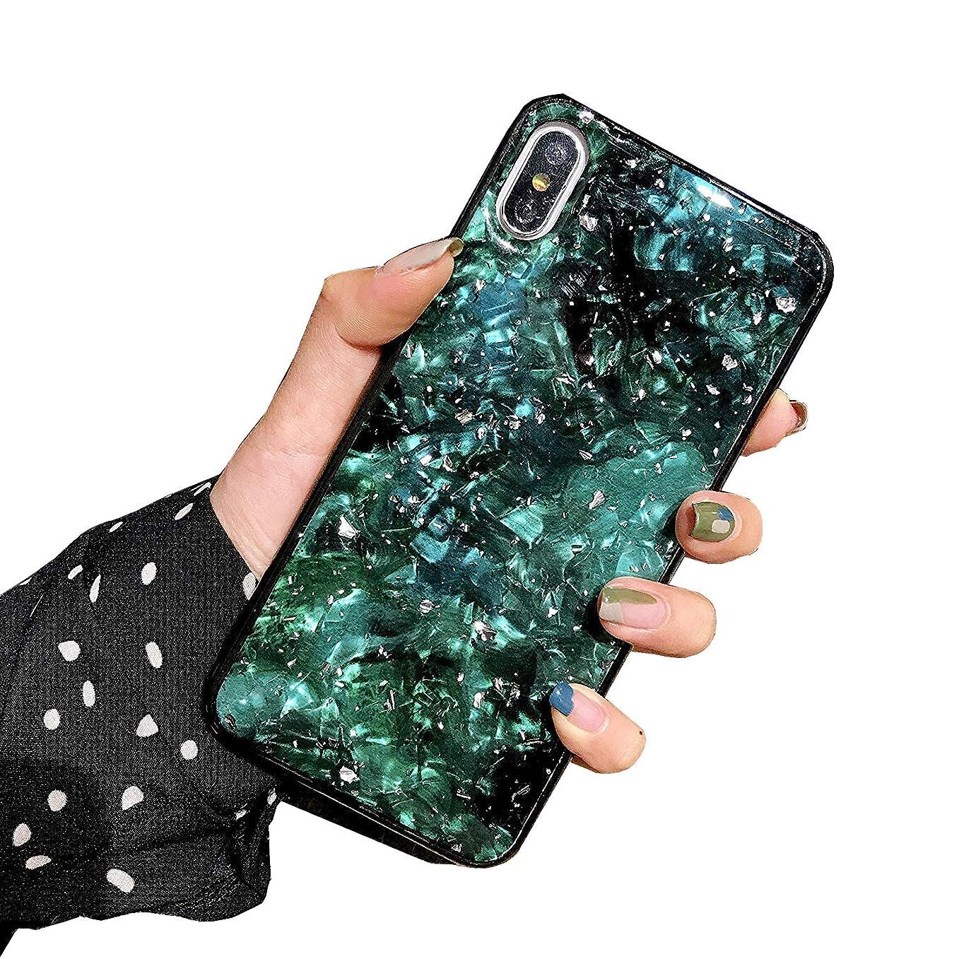 代理人バケツ治療SevenPanda貝殻 デイジー設計 場合 iPhone 7の場合iPhone 7の場合 ウルトラ 薄いです強化ガラス ハード バック ピカピカゴールド ホイル手作り レースカバー iPhone 8 / iPhone 7用女の子と女性用 - 銀箔金箔グリーン