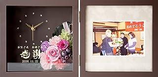 [フレンドアートNEXT] カーネーション プリザーブドフラワー 時計 フォトフレーム 写真立て (名入れ) 枯れない花 プレゼント [全2色] ブラウン [ブック型 カーネーション]