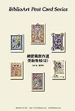 BiblioArt Post Card Series 細密画傑作選・受胎告知(2) 6枚セット(解説付き)