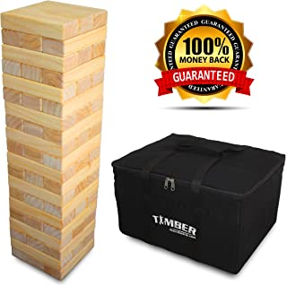 Giant Timber - Jumbo Size Wood Game - Ideal for Outdoors - Perfect for Adults, Kids 60 XL Pcs 7.5 x 2.5 x 1.5 Inch - Over ...