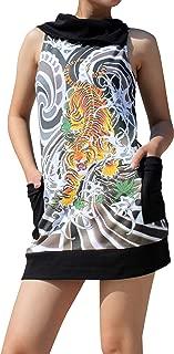warehouse tiger print dress