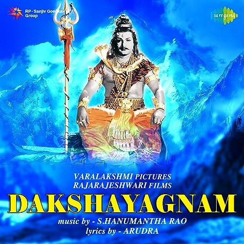 Siva Tandavam (Instrumental) by S  Hanumantha Rao on Amazon Music