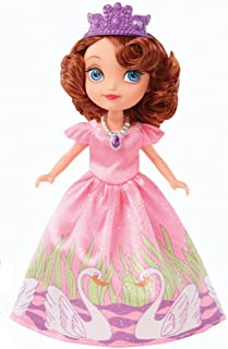 Best sofia the first swan Reviews