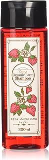Ebina Organic Farm いちごシャンプー200mL