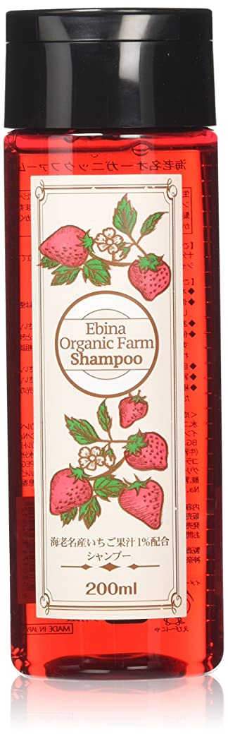 火薬とティームうなり声Ebina Organic Farm いちごシャンプー200mL