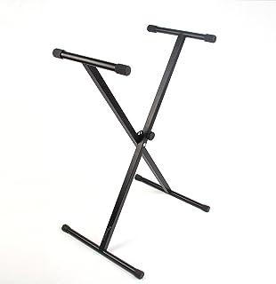 Jean Paul USA Single Electronic Keyboard Stand SXKS-1