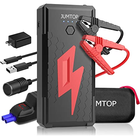 Which Are the Best Phone Chargers for Your Car?1. JUMPTOP Car Jump Starter and Power Bank - Car Chargers for all devices