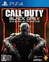 コール オブ デューティ ブラックオプスIII 【CEROレーティング「Z」】 - PS4