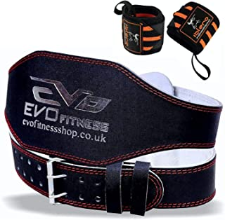 """EVO Fitness 4"""" Pure Leather Gym Belts Weightlifting Straps Back Support Wraps Bodybuilding (Large)"""