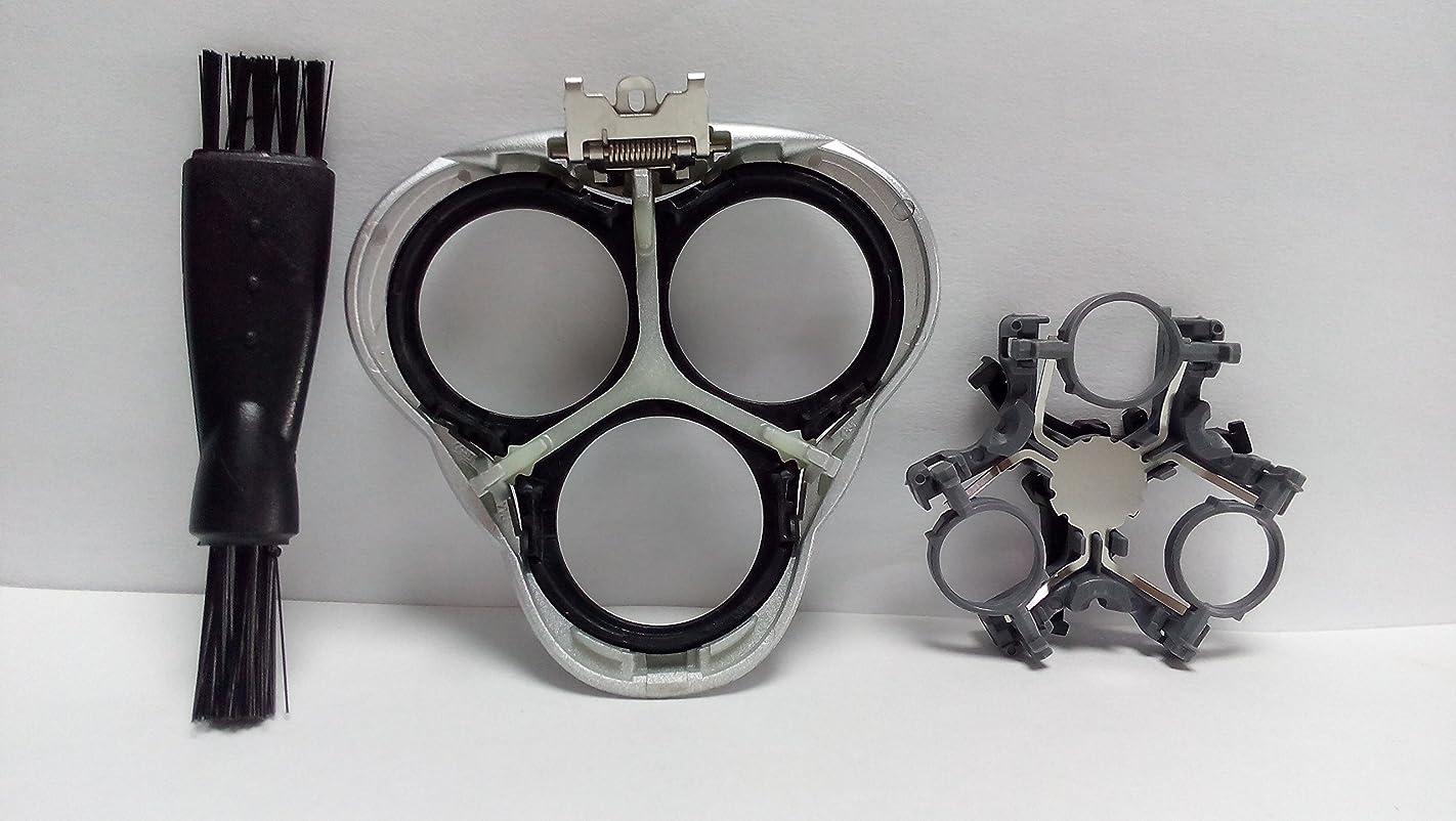 シェービングカミソリヘッドフレームホルダーカバー ブレードフレーム フィリップス Philips Norelco HQ 7110X 7115X 7120X 7140XL 7145XL 7180XL Shaver Razor Head blade Frame Holder