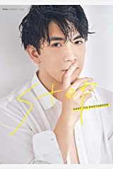 伊東健人 フォトブック step Kindle版