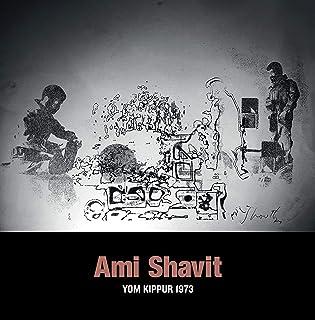 Yom Kippur 1973