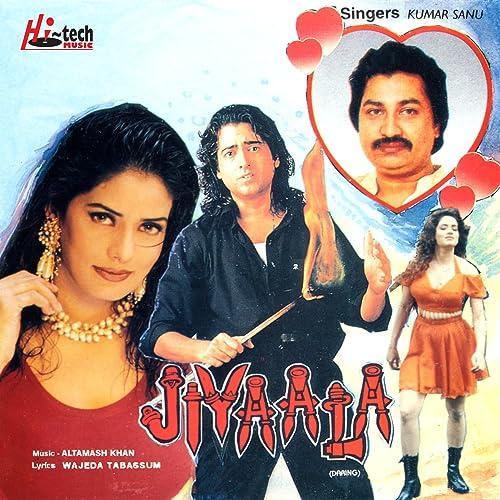 Mera Dil Dhadakta Hai by Kumar Sanu & Sadhna Sargam on
