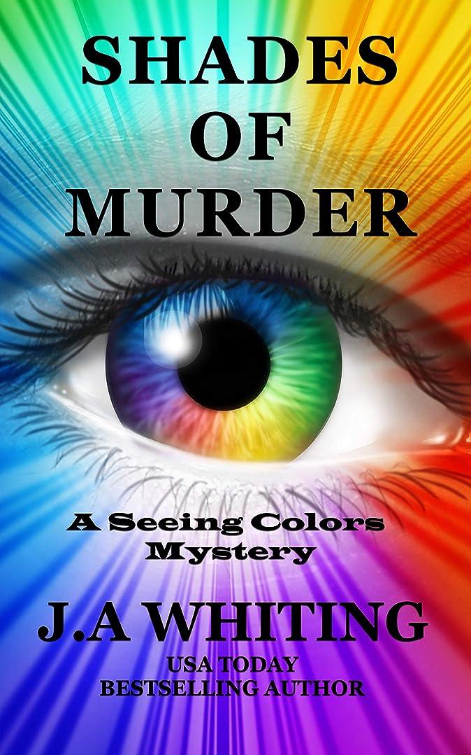 武器ドラマ不運Shades of Murder (A Seeing Colors Mystery Book 1) (English Edition)