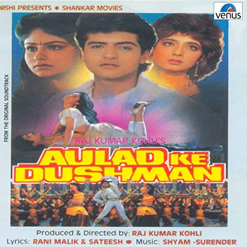 Maine Tumse Pyar Kiya By Sadhana Sargam Kumar Sanu On Amazon Music