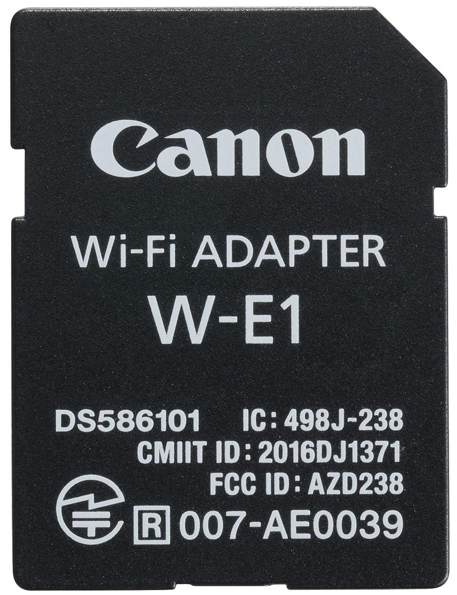 黒板ポータブル十Canon Wi-Fiアダプター W-E1