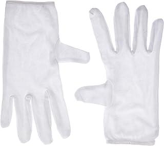 Kuber Industries Cotton 2 Piece Hand Gloves Set - White