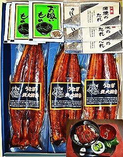 【敬老の日ギフト・お祝いギフト・ご贈答・お誕生日プレゼント・ご自宅用にも!!】鰻蒲焼3枚セット・ふっくらととろける炭火焼の鰻蒲焼 ジューシーな鰻蒲焼をお召し上がりくださ