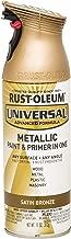 Best rustoleum satin bronze spray paint Reviews