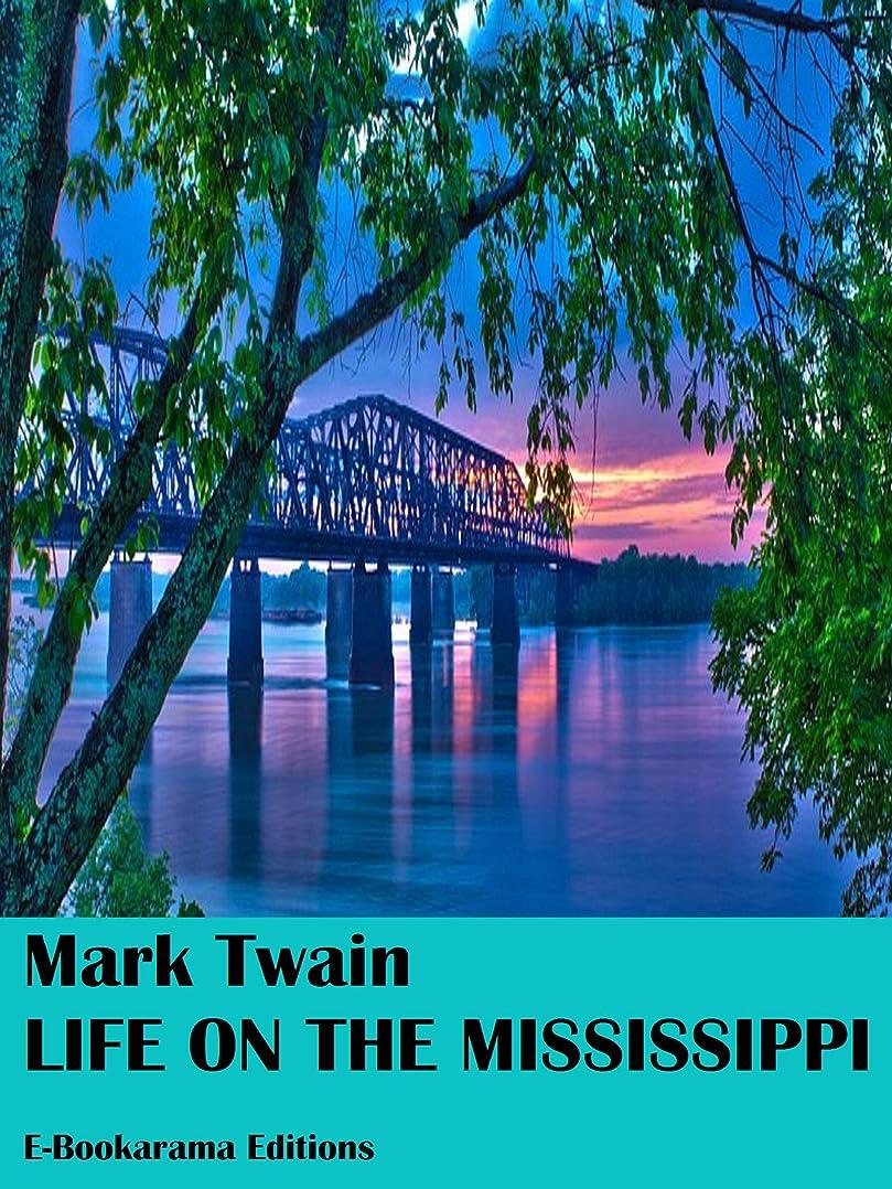 解き明かす規則性穿孔するLife On The Mississippi (English Edition)