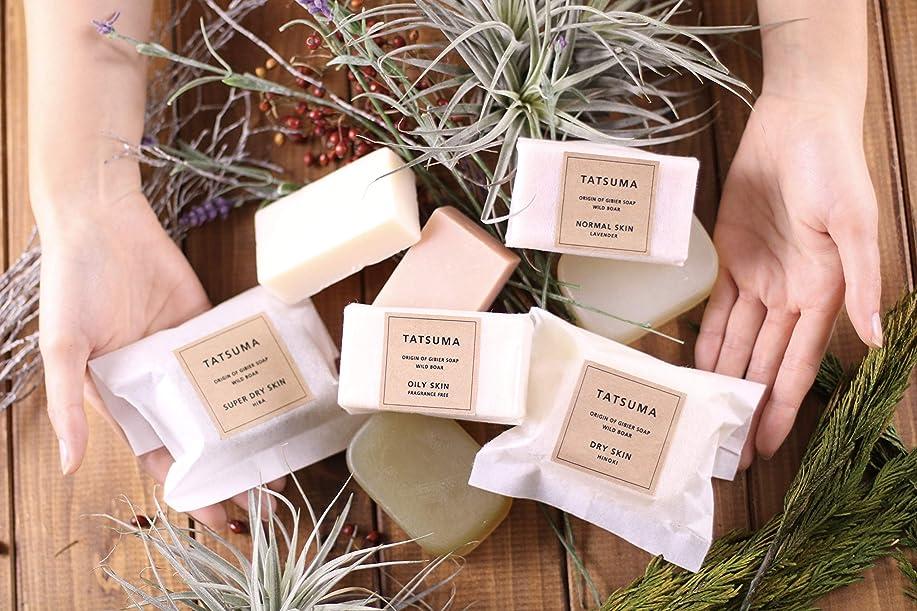 レパートリー同等の海外TATSUMA SOAP 動物性オイルの無添加石鹸 SUPER DRY SKIN 超乾燥肌さん ヒバの香(100g)