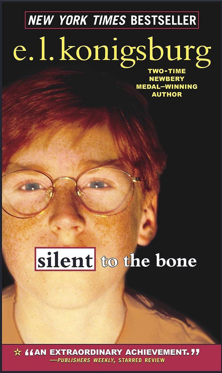 効能あるかかわらず分布Silent to the Bone (English Edition)