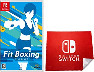 Fit Boxing (フィットボクシング) -Switch (【Amazon.co.jp限定】Nintendo Switch ロゴデザイン マイクロファイバークロス 同梱)