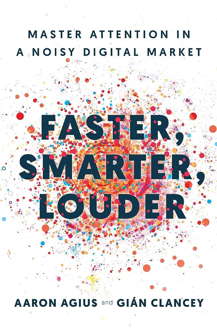 ウィザードする必要がある笑Faster, Smarter, Louder: Master Attention in a Noisy Digital Market (English Edition)