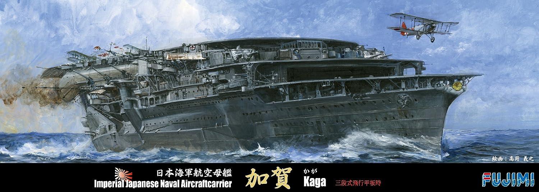 1 700 セール価格 Special Series No.86 Japanese t aircraft carrier Kaga 売店 Navy