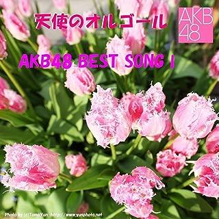 Heavy Rotation [Originally Performed By AKB48]