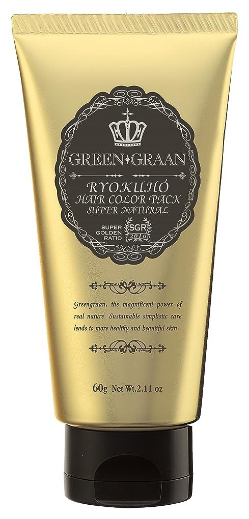 発行靄自宅でグリングラン 緑宝ヘアカラーパックSN(専用手袋付き)カフェモカ 60g
