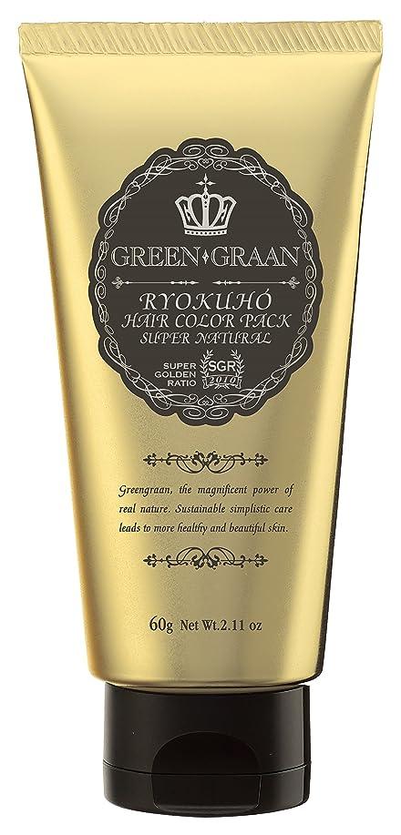 代表団重大機知に富んだグリングラン 緑宝ヘアカラーパックSN(専用手袋付き)カフェモカ 60g