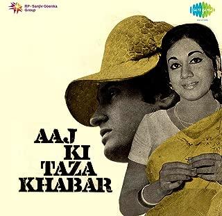 Aaj Ki Taza Khabar (Original Motion Picture Soundtrack)