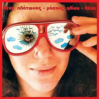 Best lena platonos sun masks Reviews